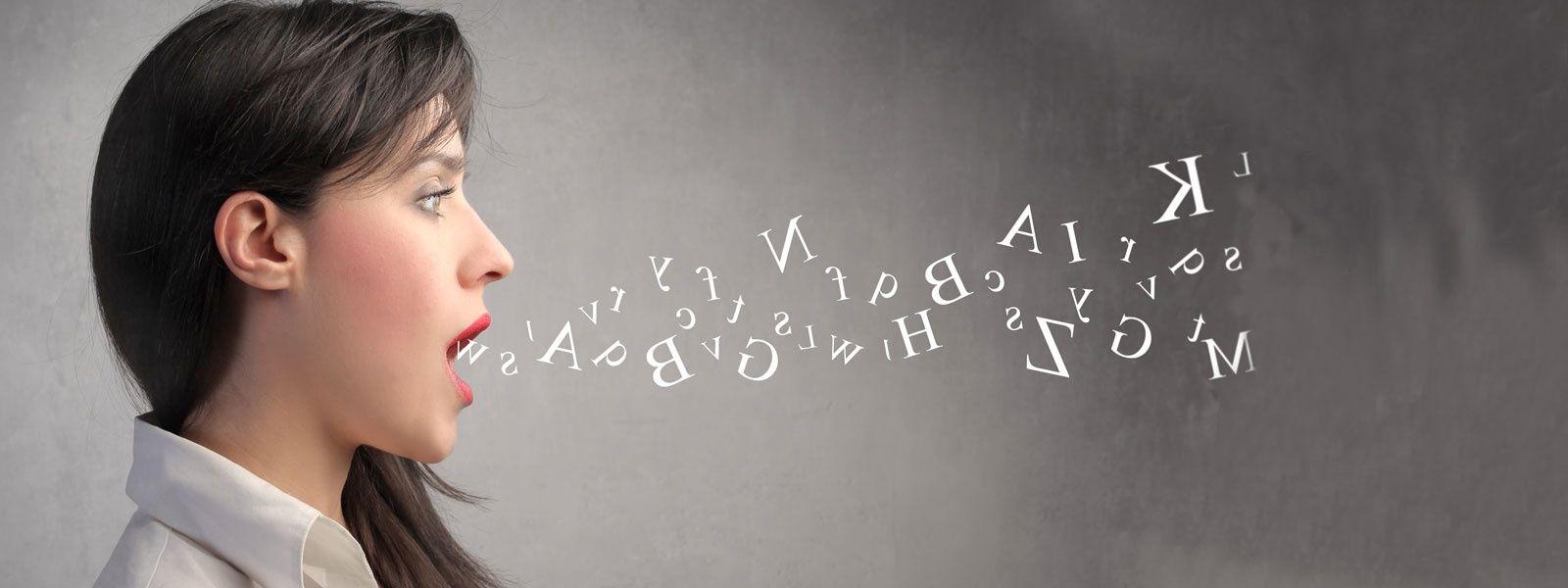 Советы для хорошо подвешенного языка