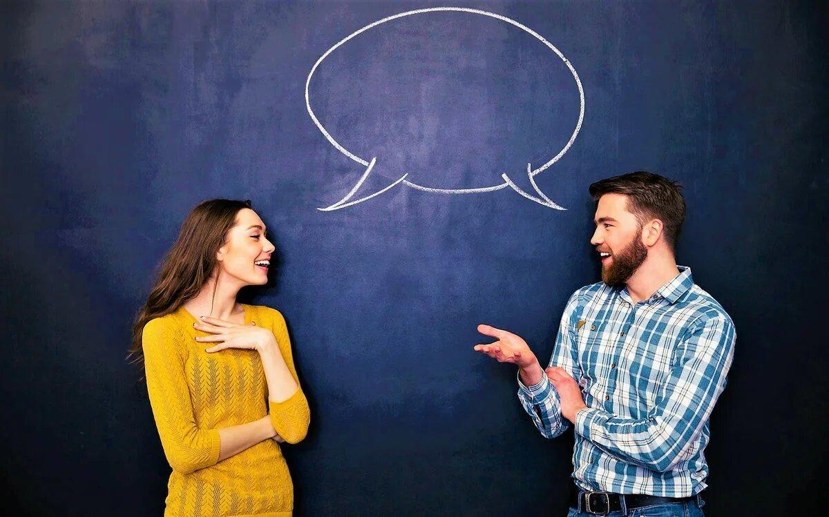 Как стать разговорчивым и общительным человеком