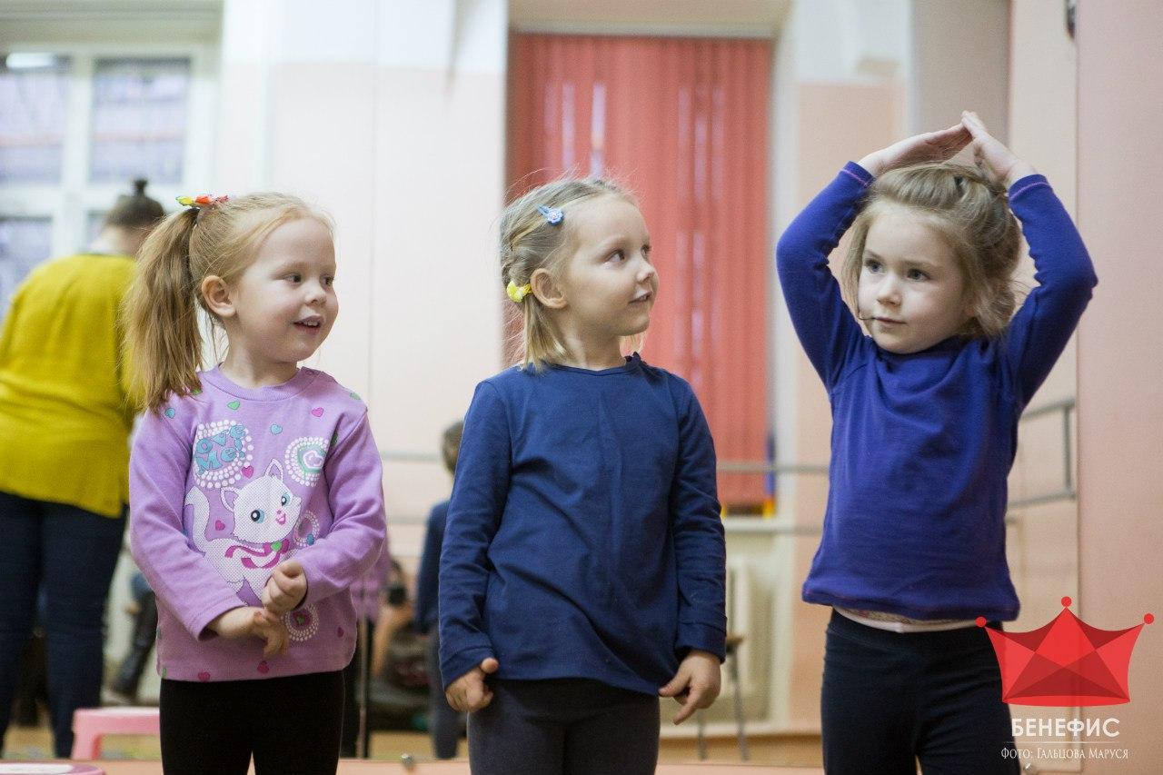 Психологический тренинг для детей