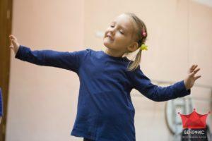 театральное искусство для детей